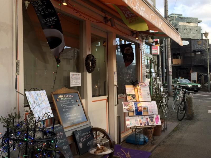 【15:30】「Cafe K」でカフェタイム