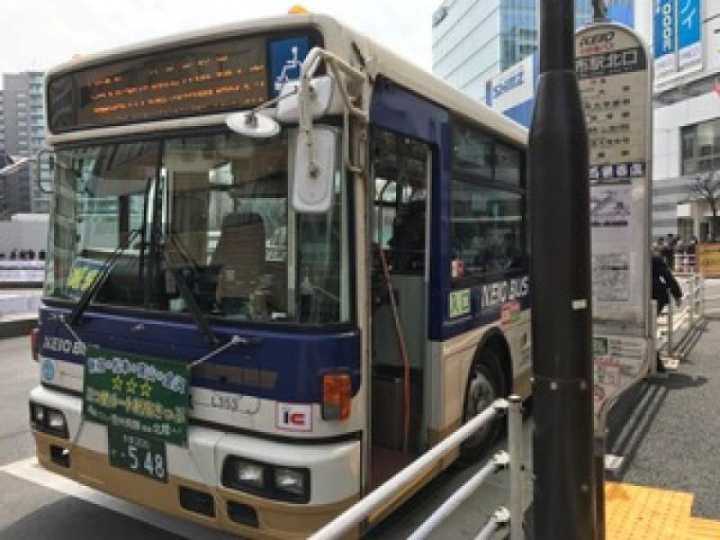 【9:50】京王バスで深大寺へ