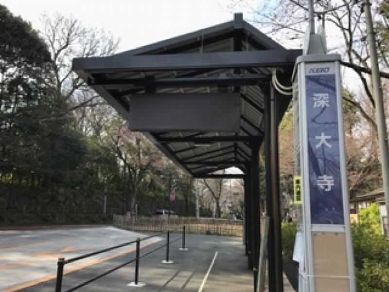 【15:15】京王バスで調布駅へ