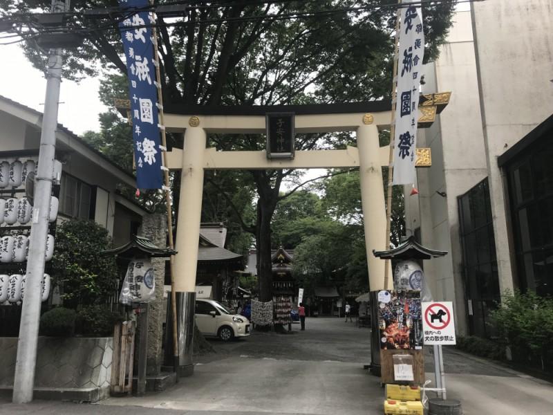 【12:00】「子安神社」に参拝