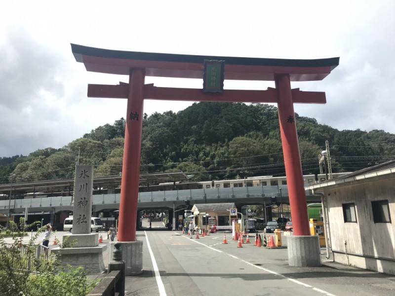 【10:40】高尾山麓「氷川神社」を参拝し御朱印をいただく