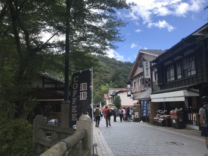 【12:00】「高尾山商店会」を散策!