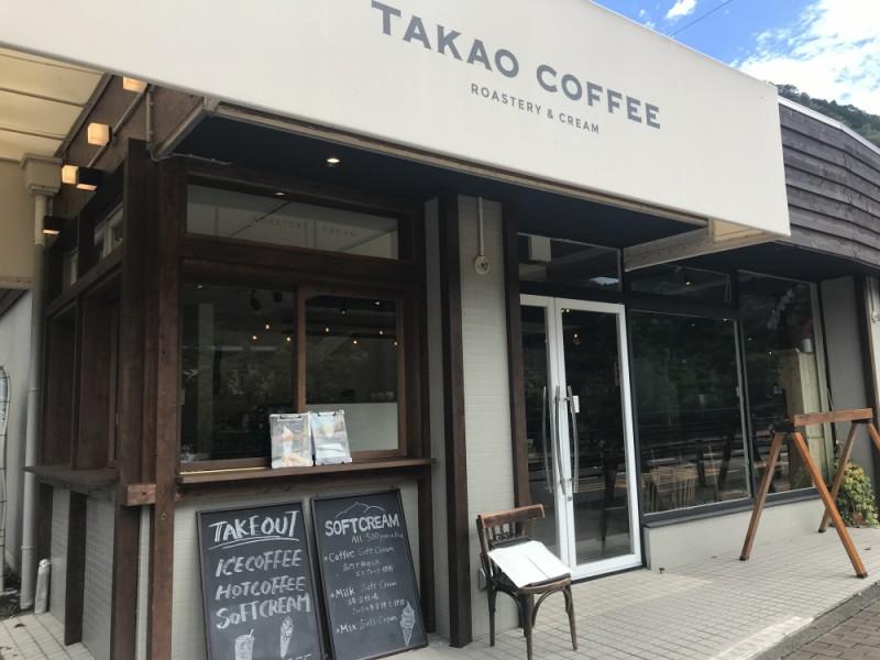 【13:30】「TAKAO COFFEE(タカオコーヒー)」でカフェタイム