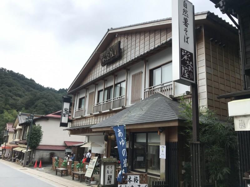 【13:10】石臼引き蕎麦の店「栄茶屋」でランチ