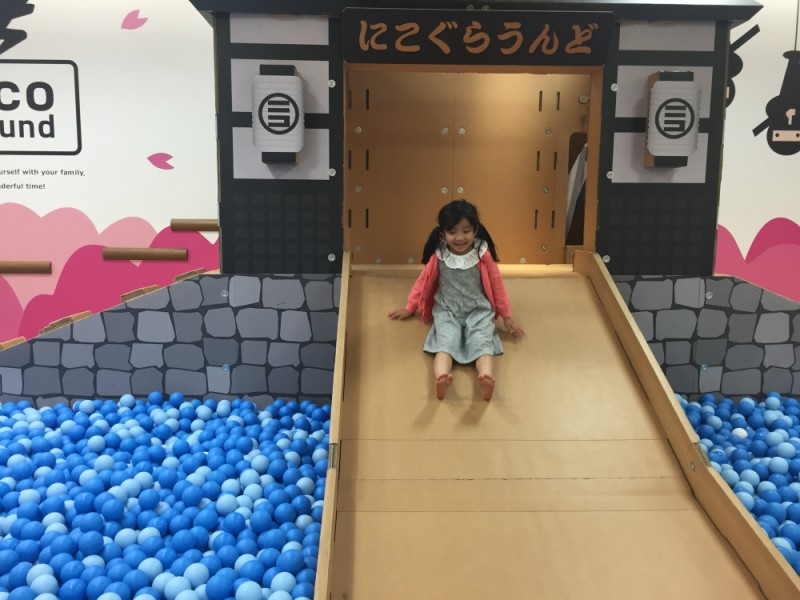 ダンボール遊園地「にこぱ」で遊んで、キッズ&ベビーメニューのあるカフェでランチ!子どもと一緒に行ける仙川おでかけコース