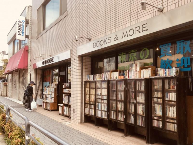 秋にぴったり!井の頭線池ノ上駅から下北沢駅までの古書店めぐりをして異国香るスパイスカレーを楽しむコース