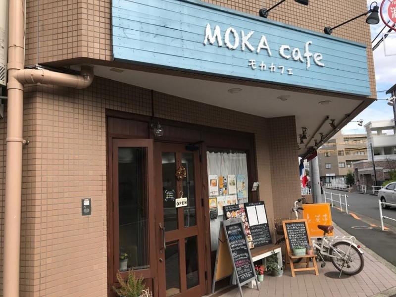 【12:10】「モカ カフェ」で自然食ランチを満喫