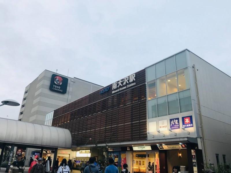 【16:00】「南大沢駅」ゴール