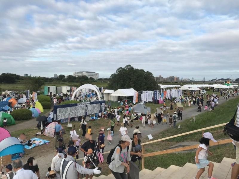【16:00】「せいせきみらいフェスティバル2019」会場の「一ノ宮公園」へ