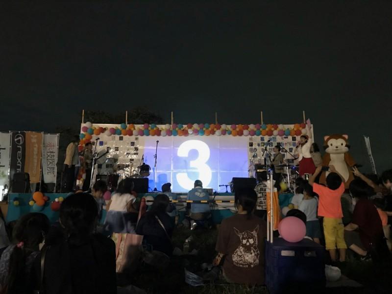 【18:30】「せいせきみらいフェスティバル2019」の花火を鑑賞