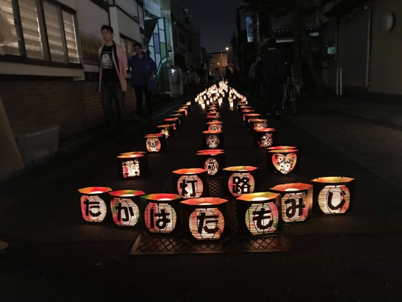 高幡不動尊金剛寺の「萬燈会」と「たかはたもみじ灯路」で幻想的な秋の夜を楽しむおでかけコース