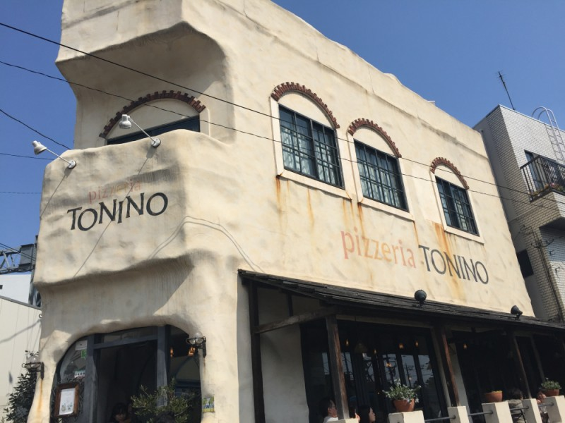 【11:35】一軒家レストラン「ピッツェリア トニーノ」でランチ