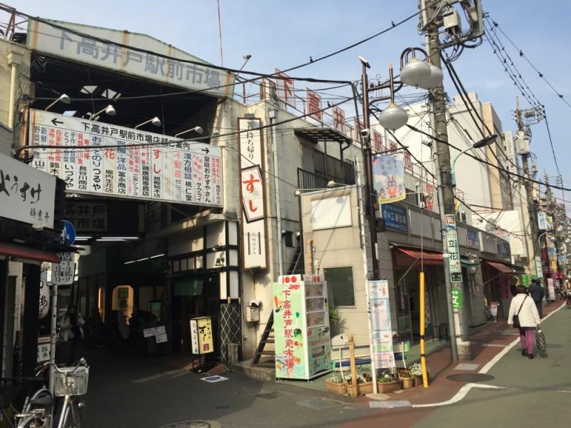 【12:30】昭和レトロな「下高井戸駅前商店街」を散策!