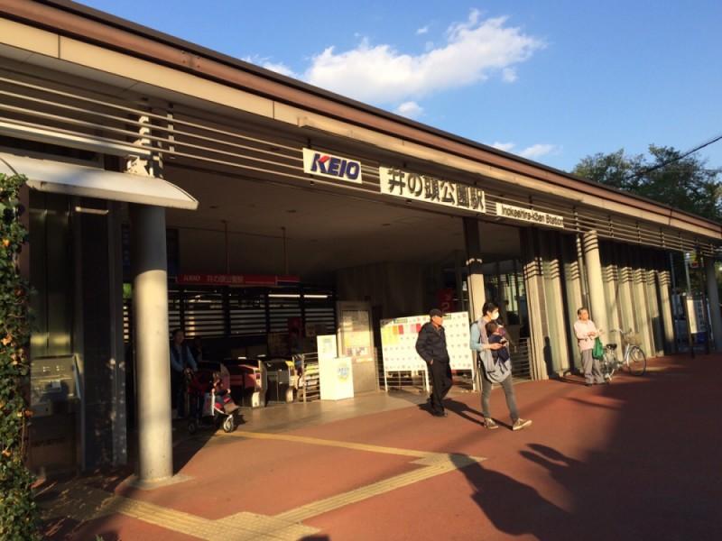 【11:15】井の頭線「井の頭公園駅」スタート!