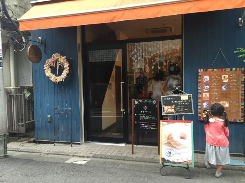 【14:00】「ドーナツ工房 レポロ」でお土産をテイクアウト