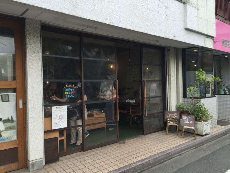 【14:30】人気ベーカリー「AOSAN」でパンを購入