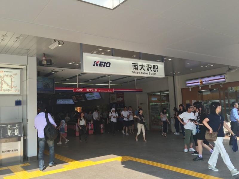 【11:40】相模原線「南大沢駅」スタート!