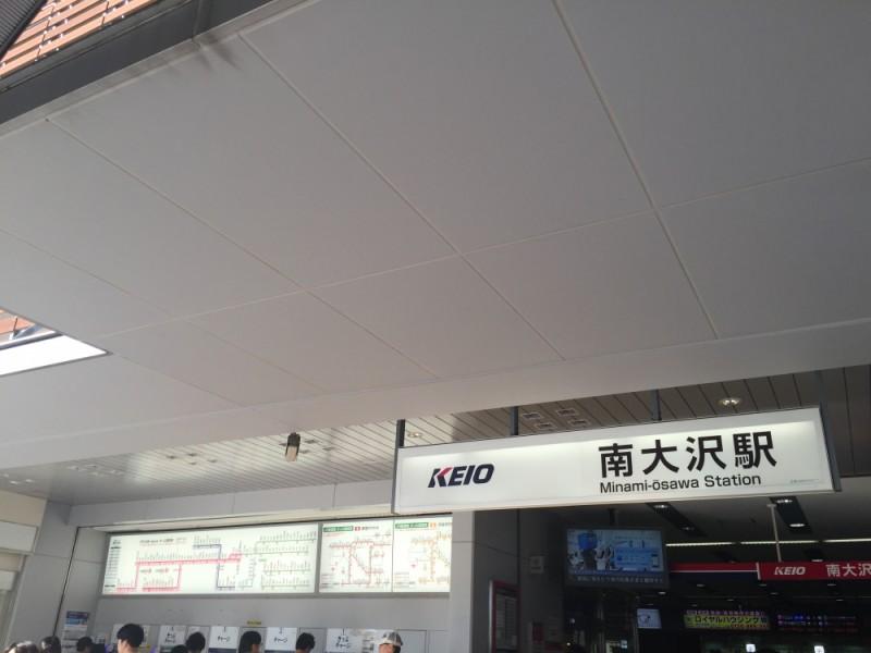【18:00】相模原線「南大沢駅」ゴール!