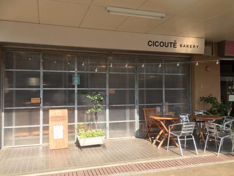 【15:30】自家製酵母パンで有名な「チクテベーカリー」でカフェタイム