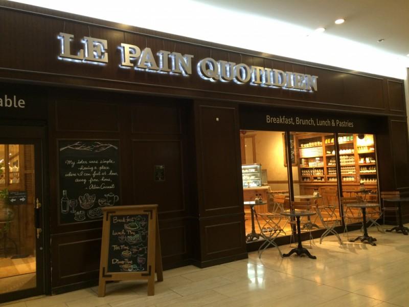【15:00】「Le Pain Quotidien(ル・パン・コディディアン) 東京オペラシティ店」でお土産にパンを購入