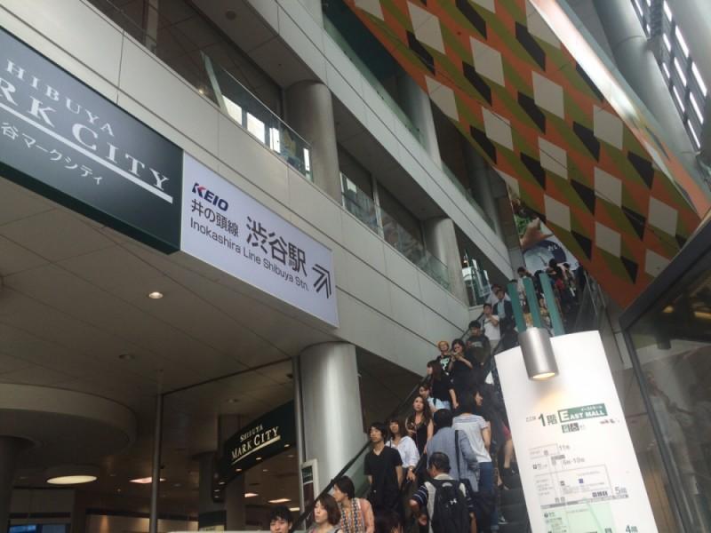 【11:15】井の頭線「渋谷駅」スタート!