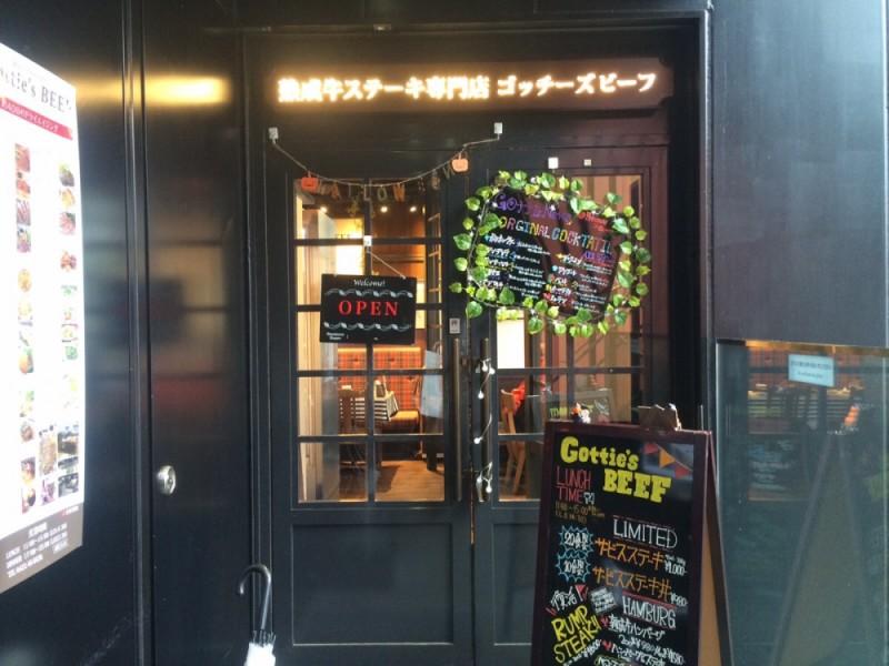 【11:30】「Gottie'sBEEF(ゴッチーズビーフ) 吉祥寺店」で話題のフォトジェニックな肉グルメを堪能!