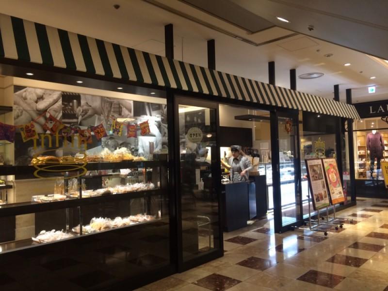 【14:30】吉祥寺第一ホテル「パティスリー・アンフィニ」でかわいいパンを購入