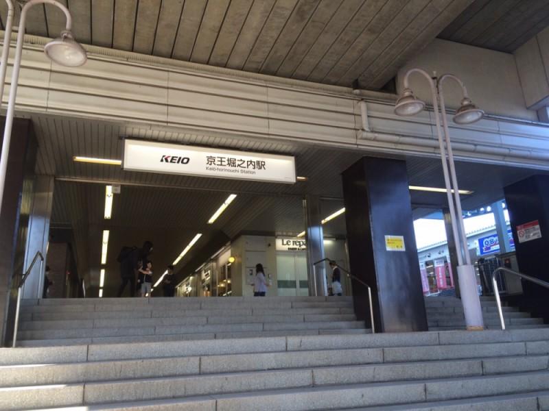 【10:30】相模原線「京王堀ノ内駅」スタート!