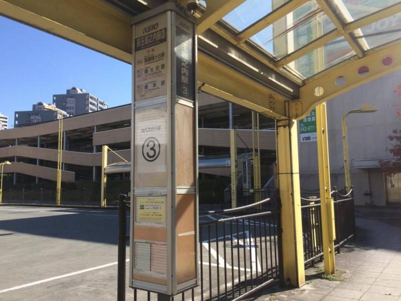 【10:40】「京王堀ノ内駅」バス停より京王バスで移動