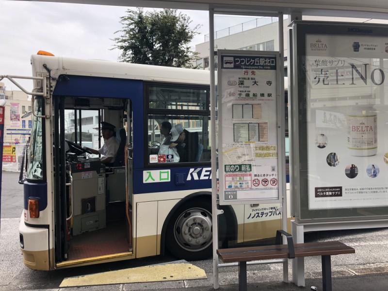 【12:10】「京王バス」で移動