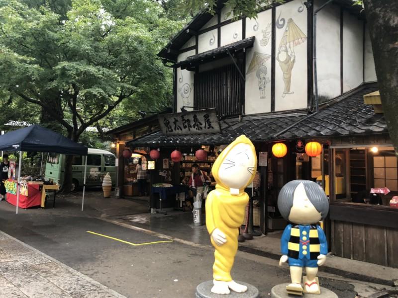 【12:40】「鬼太郎茶屋」で鬼太郎モチーフのグルメを楽しむ
