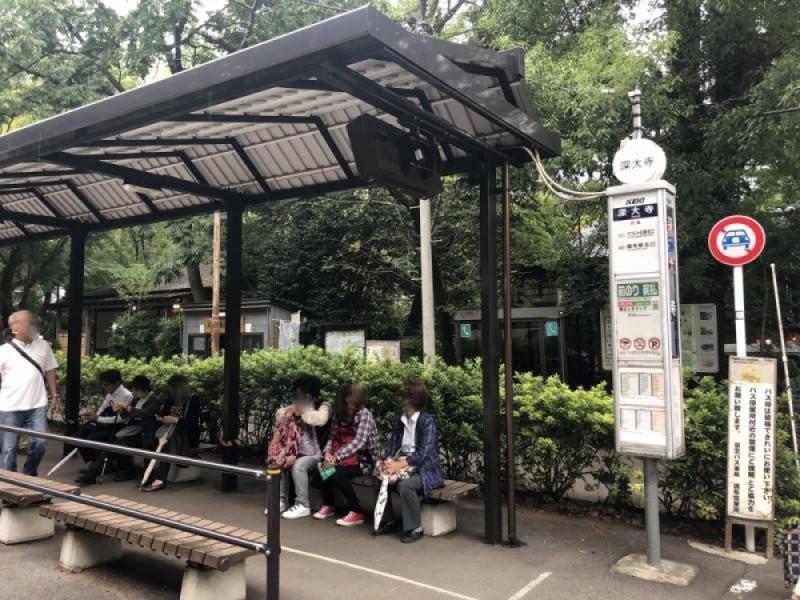 【16:00】京王バスで移動