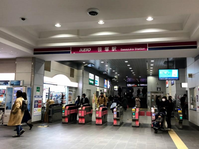 【18:30】「笹塚駅」ゴール!