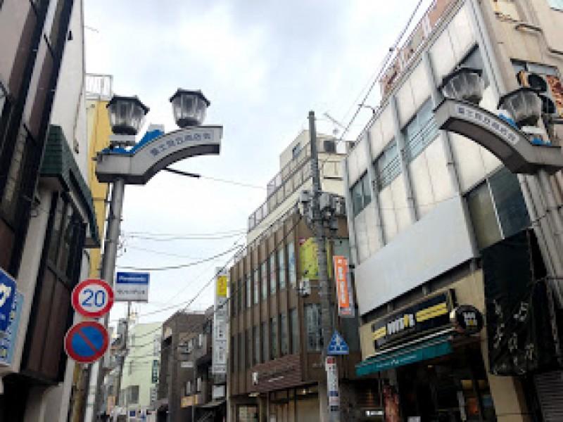 【14:00】「富士見ヶ丘商店街」を散策