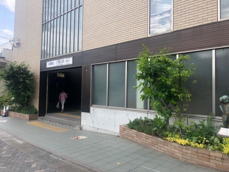 【11:20】「久我山駅」スタート