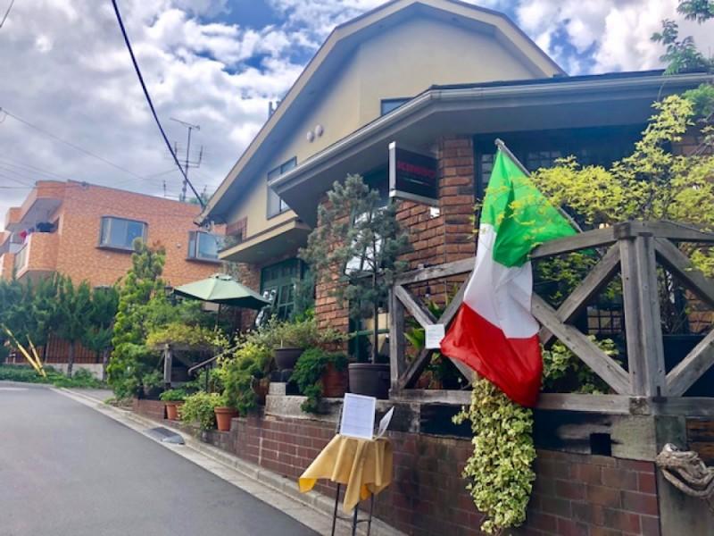 「久我山公園」と子ども歓迎の一軒家イタリアンレストランでランチを楽しむ親子おでかけコース
