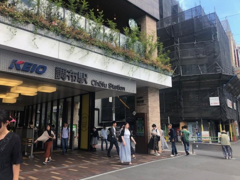 【11:20】「調布駅」スタート!