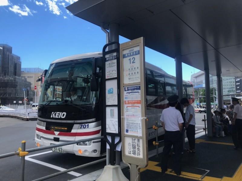 【12:45】「調布駅北口」からバス移動