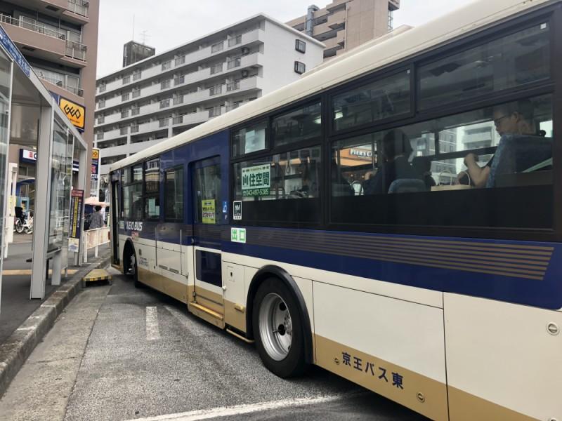【10:40】「つつじヶ丘駅北口」から京王バスで移動