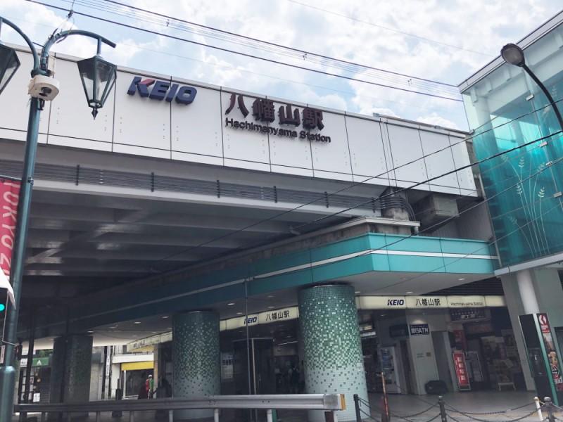 【9:10】京王線「八幡山駅」スタート