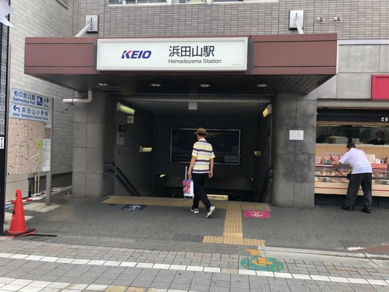 【11:20】井の頭線「浜田山駅」スタート!