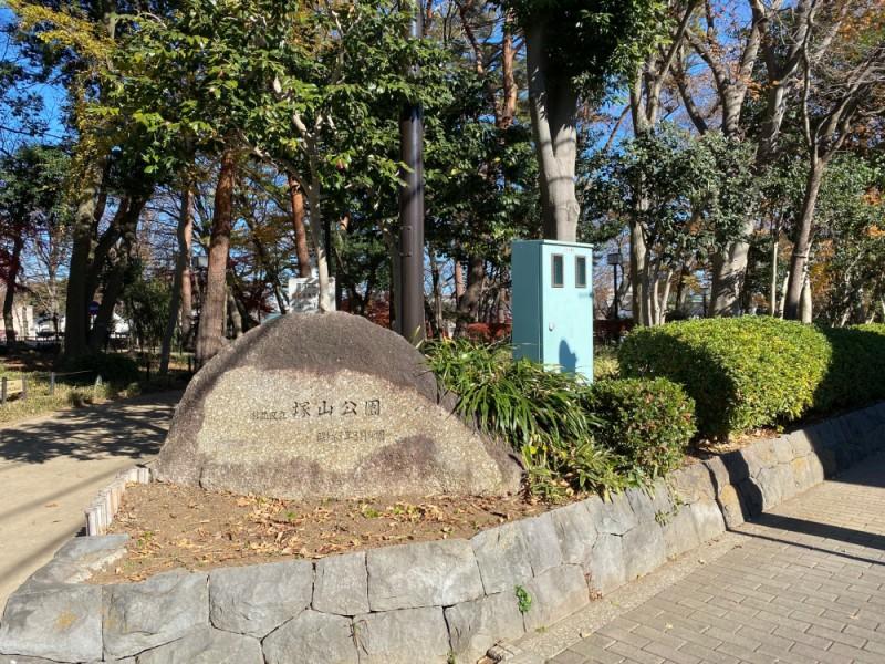 【10:20】「塚山公園」で遊ぶ