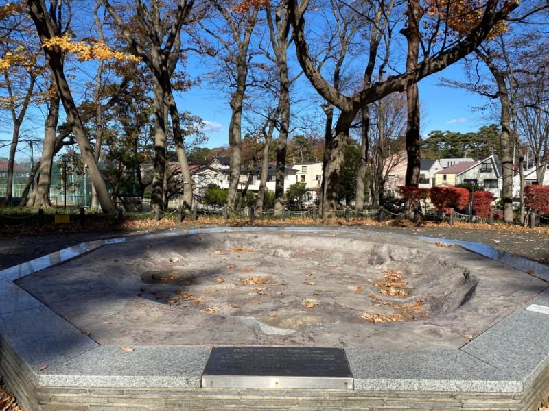 【11:00】「塚山公園」の縄文遺跡を見学