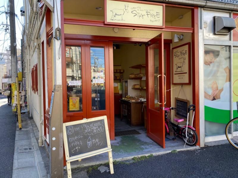 【14:00】天然酵母のパン屋「ステイフリー」でパンを購入