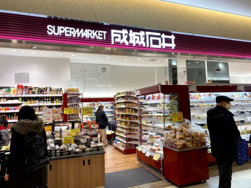 【14:00】リニューアルされた「フレンテ笹塚」1階でショッピング