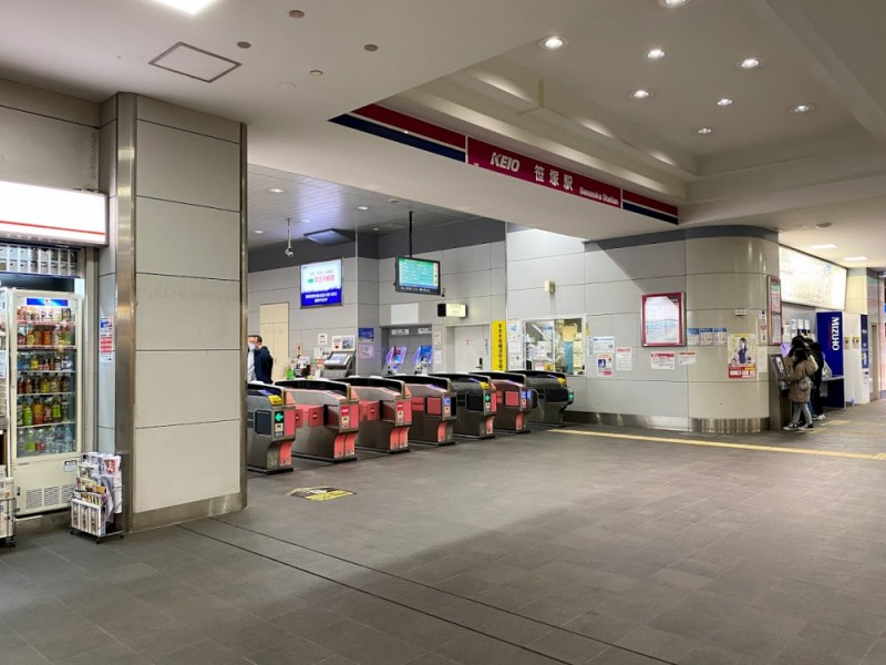 【15:00】「笹塚駅」ゴール