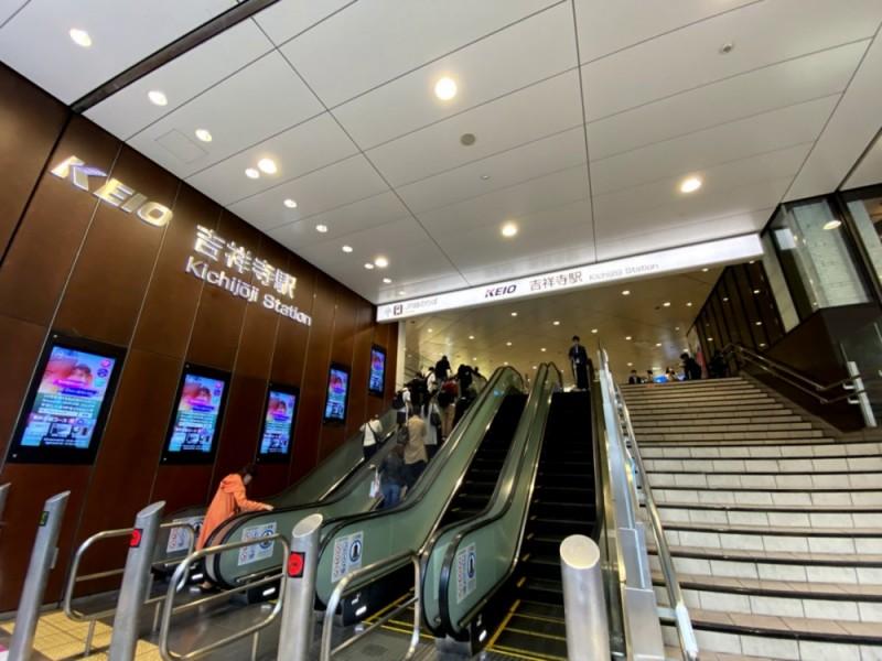 【11:50】京王井の頭線「吉祥寺駅」からスタート