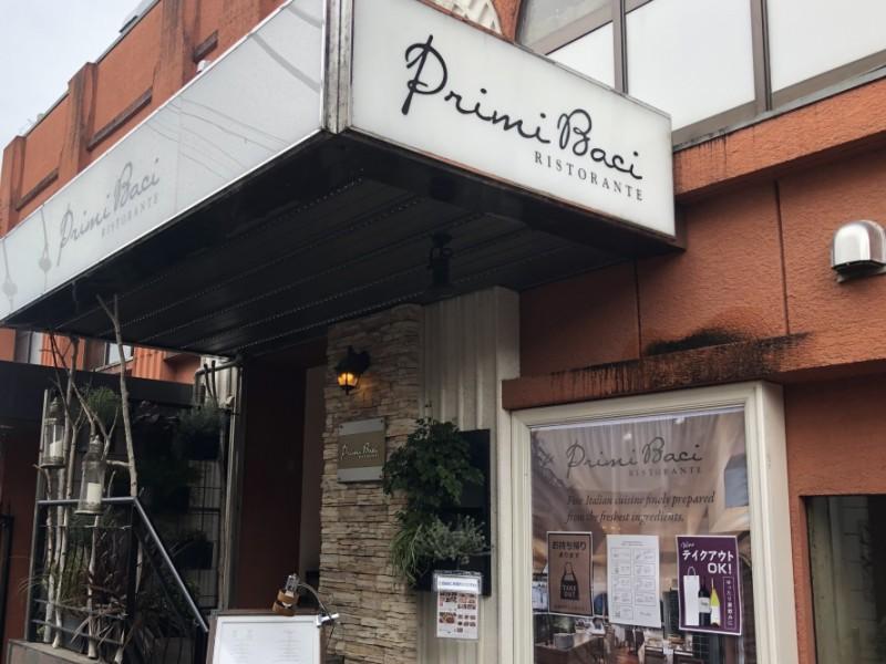 【12:00】イタリアンレストラン「プリミ・バチ」でランチコースを楽しむ
