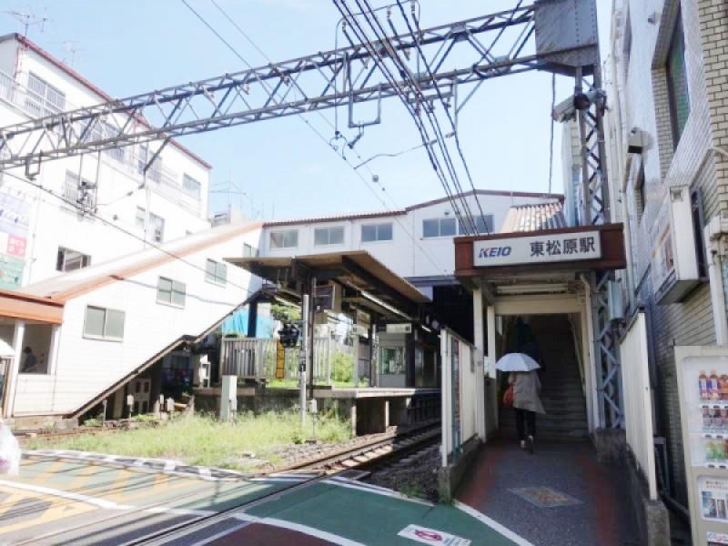 【10:30】井の頭線「東松原駅」スタート