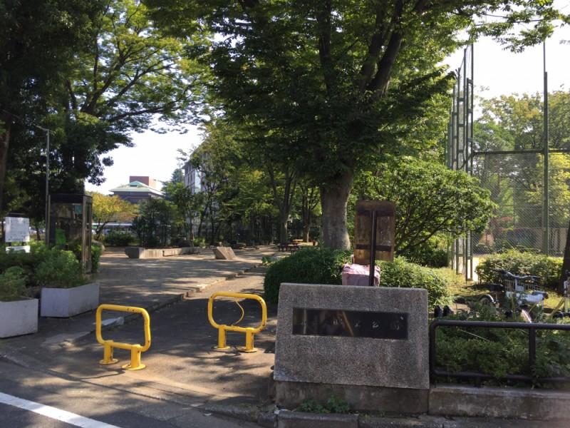 【14:00】「昭栄公園」で子どもも遊んで大満足